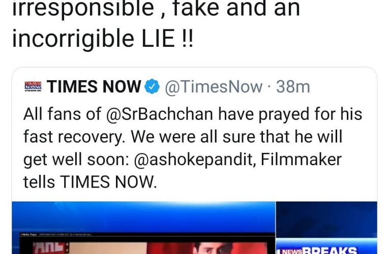 #BREAKING #news should be banned.. @timesnow #timesnow #amitabhbachchan