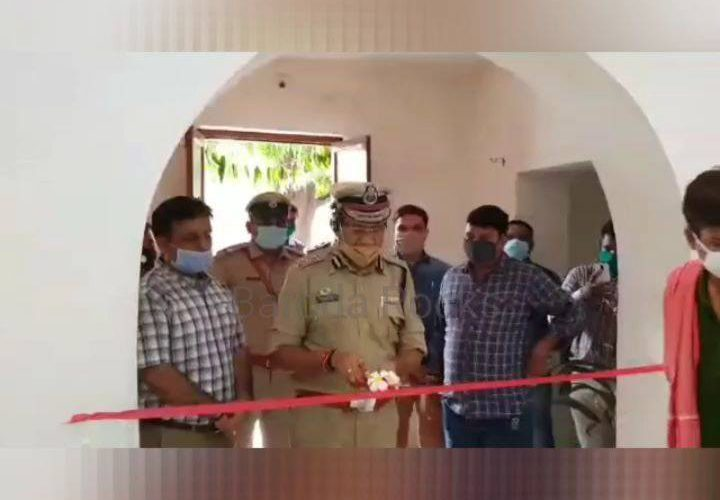 "Inauguration of SOG's ""Anti Narcotics Unit"" at Sayajiganj in the …"