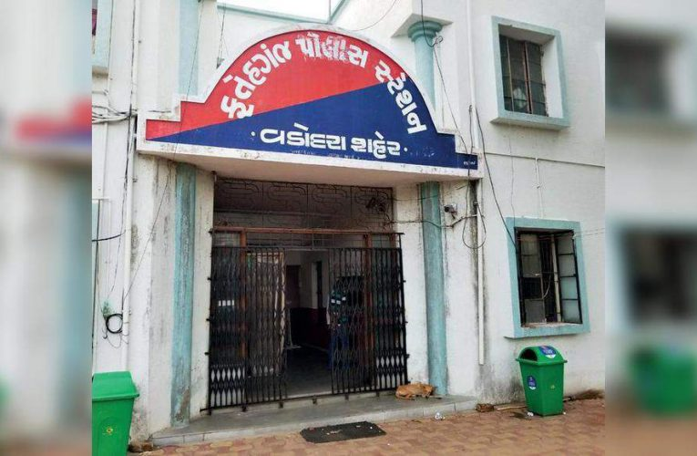 Fatehgunj police station ominous for city cops? | Vadodara News