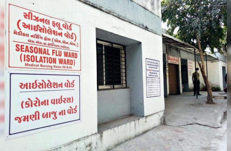 Finally, some relief for Covid-19 positive SSG resident doctors | Vadodara News