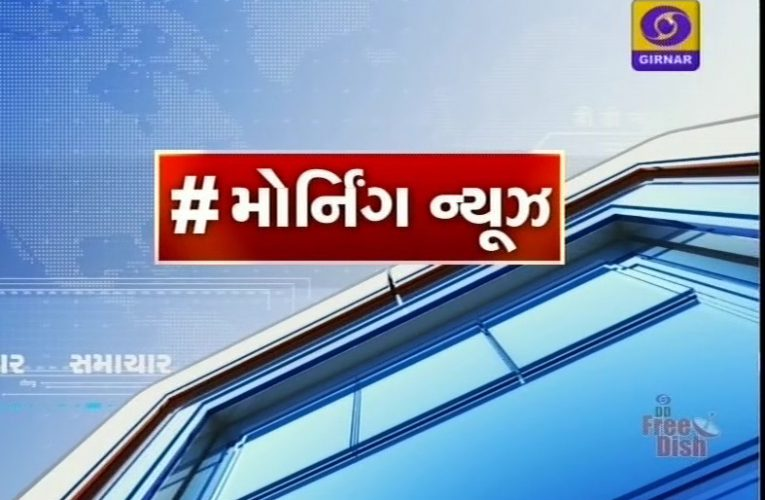 COVID-19 recovery rate improves to 62.42 % | Morning News | 11-07-2020 લાઈવ ન્યુ…