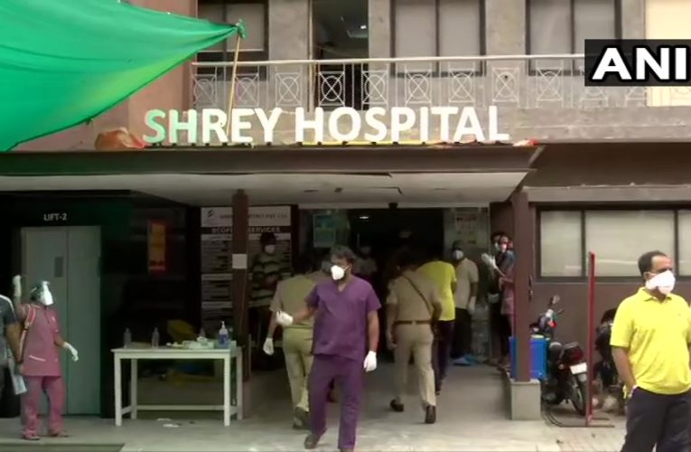 Gujarat: Eight people have died in fire which broke out at Shrey Hospital in Ahmedabad today morning.